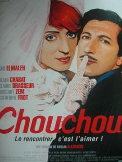 Cinéma de Nuit (28ème séance)
