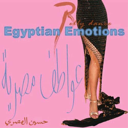 Egyptian emotions