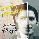 Kamel El Harrachi