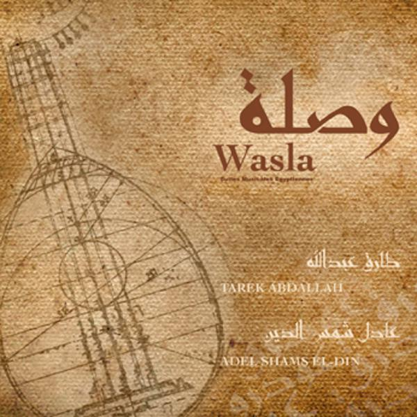 Wasla (Suites musicales égyptiennes)