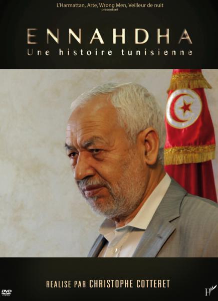 Ennahdha, une histoire tunisienne