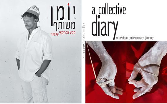 A Collective Diary