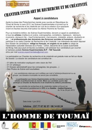 Scènes Experimentales 2012/ Appel A candidature