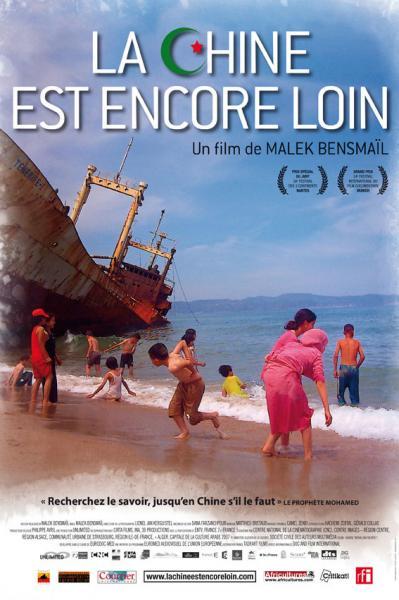 http://www.sudplanete.net/_uploads/images/evenementautos/Sortie_en_salles_du_film_La_Chine_est_encore_loin0.jpg