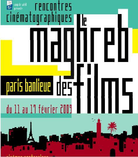 Maghreb des films (Le)