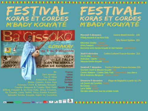 Festival Kora et Cordes de Conakry