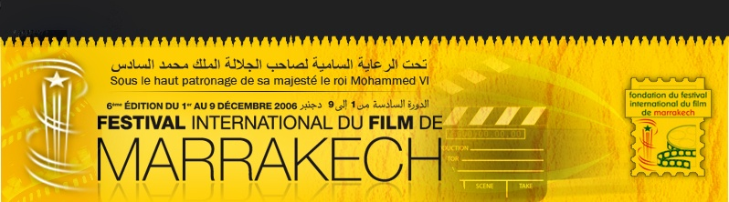 International Festival of Marrakech (FIFM)