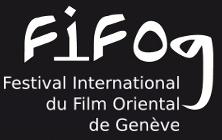 Festival International du Film Oriental de Genève [...]