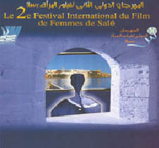Salé International Film Festival