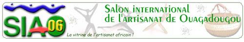 Salon International de l'Artisanat de Ouagadougou (SIAO)