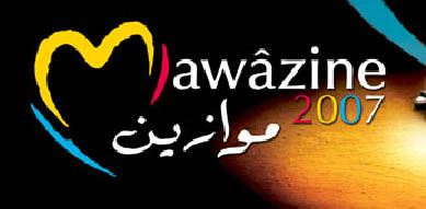Mawazine Festival of Music and Rhythms