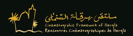 Rencontres Cinématographiques de Hergla