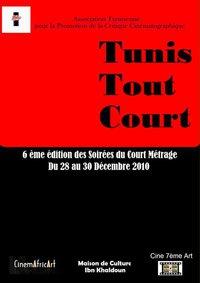 Tunis Tout Court : Les Soirées du Court Métrage