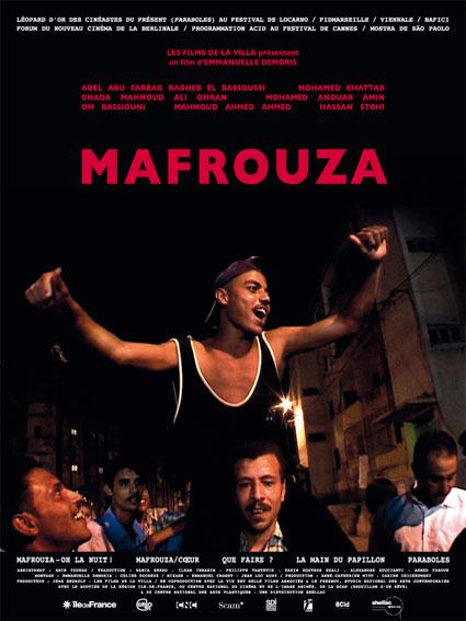 Mafrouza un film d'Emmanuelle Demoris