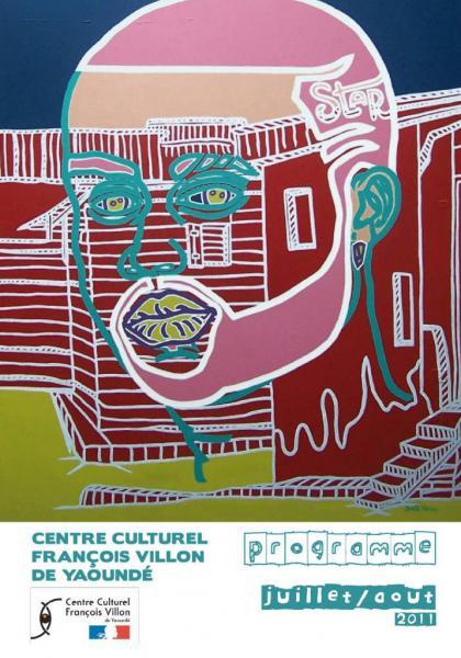 Centre culturel de Yaoundé - Programme Juillet-Août