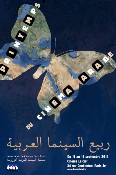 Printemps du Cinéma Arabe 2011