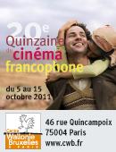 Quinzaine du cinéma francophone 2011
