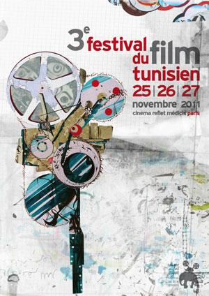 Festival du Film Tunisien à Paris 2011