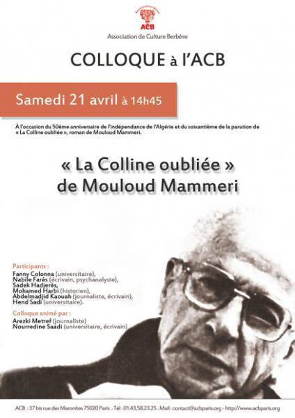 « La Colline oubliée »  roman de Mouloud Mammeri