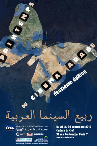 Printemps du cinéma arabe 2012