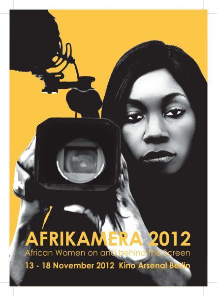 Afrikamera 2012