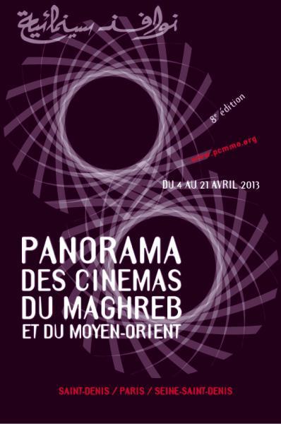 Panorama des cinémas du Maghreb et du Moyen-Orient 2013