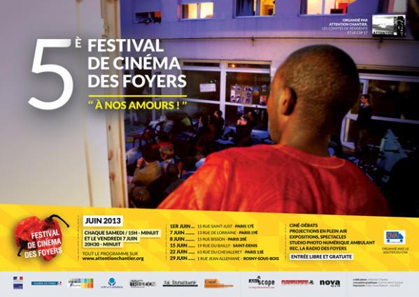 5ème Festival de cinéma des foyers -A nos amours