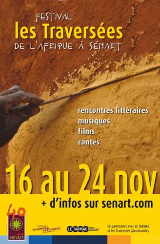 Festival les Traversées, de l'Afrique à Sénart 2013