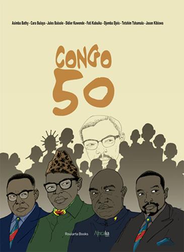 Exposition Congo 50