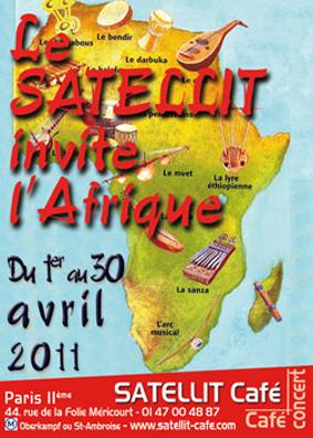 Les Nuits d'Afrique