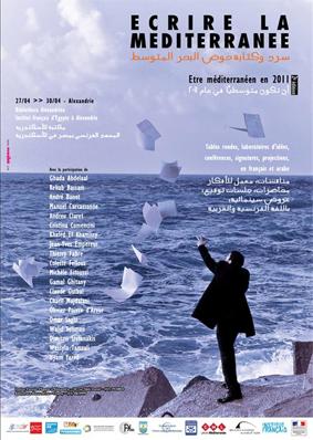 Ecrire la Méditerranée 2011