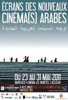 A la lumière du printemps arabe : soirée Courts [...]