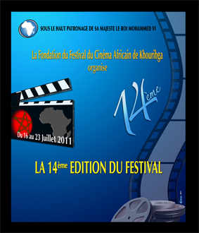 Festival du cinéma Africain de Khouribga (FCAK) 2011