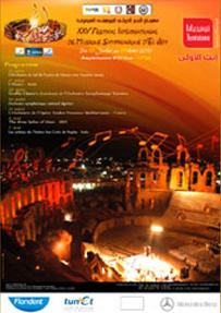 Festival International de Musique Symphonique d'El Jem 2011