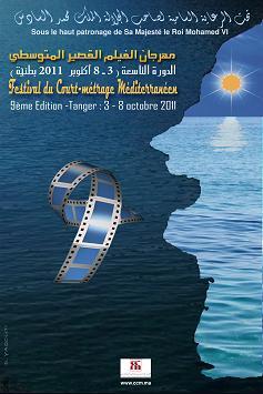 Festival du Court Métrage Méditerranéen de Tanger 2011