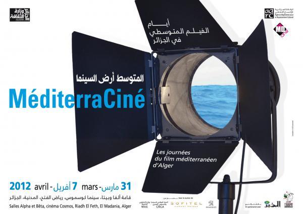 Medterraciné journée du film Méditerranéen à Alger