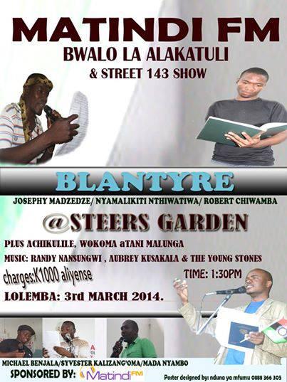 Bwalo la Alakatuli