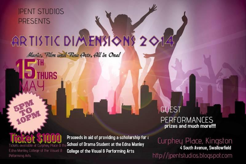 Artistic Dimensions 2014
