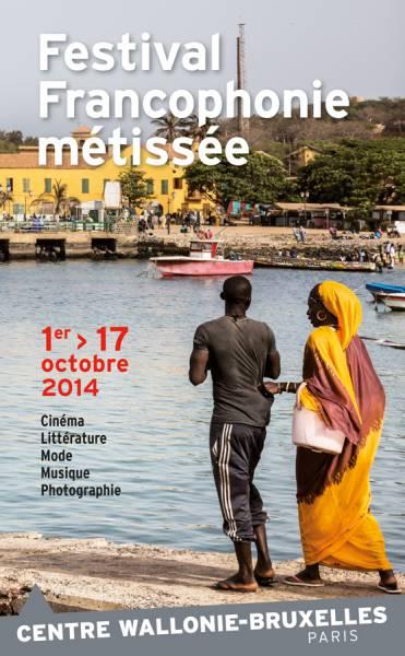 QUINZAINE DU CINEMA FRANCOPHONE 2014