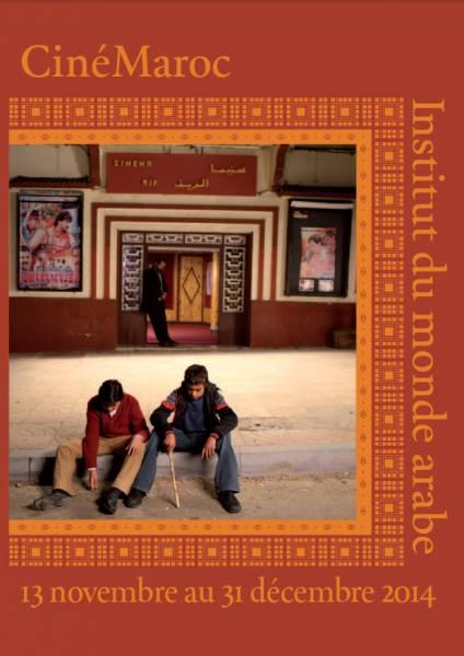 Les fonds d'aide du Centre Cinématographique Marocain : [...]