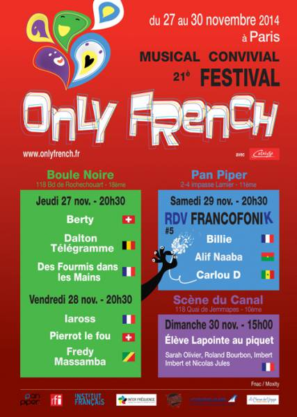 Only French festival 2014 #21