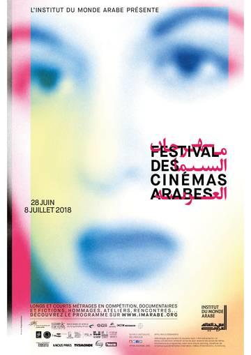 Festival des cinémas arabes 2018