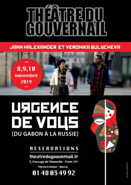 prolongations 8/9/10 novembre : spectacle 'Urgence de vous' [...]