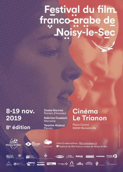 Festival du film franco-arabe de Noisy-le-Sec 2019
