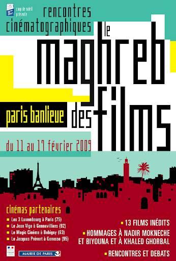 Le Maghreb des Films 2009