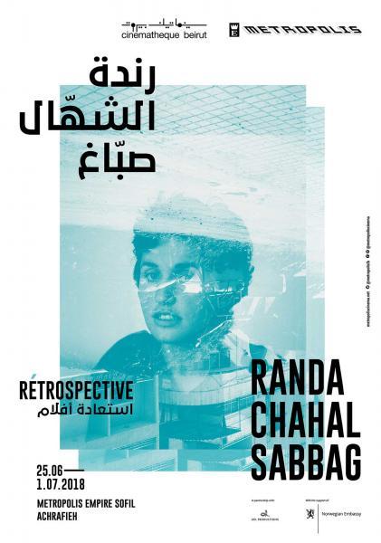 Retrospective Randa Chahal Sabbag