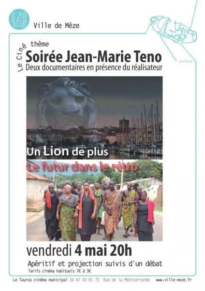 Ciné-rencontre : soirée Jean-Marie Teno