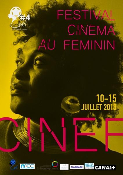 Festival du cinéma au féminin - Cinéf 2018