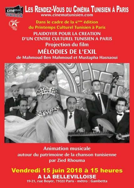 Rendez-vous du Cinéma tunisien - Printemps Culturel [...]
