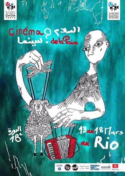 Cinéma de la Paix ? 2018